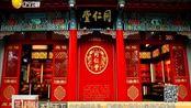 市场监管局:撤销同仁堂的中国质量奖称号