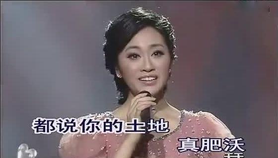 《祝福祖国》金婷婷演唱