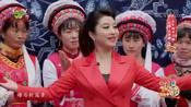 2018东西南北贺新春:歌曲《歌唱新时代》刘媛媛