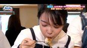 【生肉】ぴったんこカンカン200306 上白石萌音cut 美食之旅