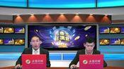 金玉满盆:金鱼财经 杨致远 投资者如何辨别股票有没有看点(一)?