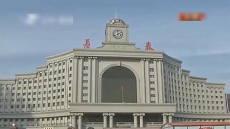 盼了3年的长春站站前广场最快可能18年年底完工