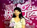 西安唱区0501 过耳不忘娃娃音女孩惊现海选http://www.haotao99.com