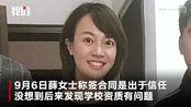 """紧急呼叫丨奔驰女车主回应""""百万代言违约"""":被判赔偿也不假宣传"""