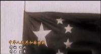 歌曲 中华人民共和国国歌