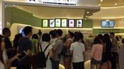 G9 分子冰淇淋 汕头苏宁广场 加盟店开业火爆—在线播放—优酷网,视频高清在线观看