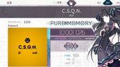 【Arcaea自制】c.s.q.n pm录屏