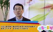 《喜宝和喜妈》崔玉涛教授讲解过敏的概念