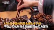 李子柒否认年入1.68亿:运营成本高 营业额不是盈利