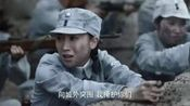 《铁血军魂》预告片_39