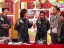 KAT-TUNの絶対マネたくなるTV #3 - 11.11.01—在线播放—优酷网,视频高清在线观看