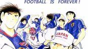 Captain Tsubasa HD PES 2013日本vs皇家马德里