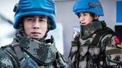《维和步兵营》能否超越《战狼2》-大咖剧星-QM工作室