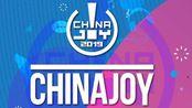 ChinaJoy:PDD闯神雕2展台,PK策划大大,只为它!