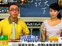 深圳大运会最爱上网(www.zuiaishang.com):中国5金继续领跑