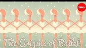【Ted-ED】芭蕾舞的起源 The Origins Of Ballet