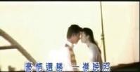 沧海一声笑 任贤齐 site:www.fanwendq.com