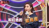 麻辣天后传:利菁把铂金包卖了52万,没想到现在竟被估价100万!