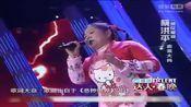 China's Got Talent中国达人秀初赛:卖菜大妈大唱英文歌