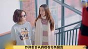 《惹上冷殿下》:孙艺宁滚楼梯时,谁注意她的手,赵弈钦贼后悔!