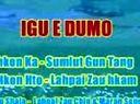 景颇族歌曲-lGU E DUMO(载瓦)