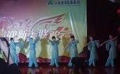 青花瓷舞蹈视频