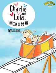 查理和劳拉第2季